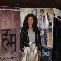 Pia Bajpai - Screening of short film Shor Se Shuruaat Pictures | Picture 1447326