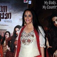 Special Screening of film Begum Jaan Images