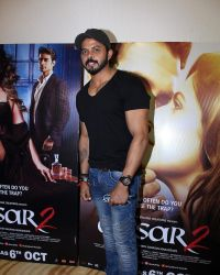 Sreesanth - In Pics: The Trailer Launch Of Aksar 2 | Picture 1524322