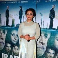 Divya Dutta - Screening of film Irada Images