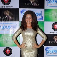 Pia Bajpai at Mirza Juliet Music Launch Photos | Picture 1483611