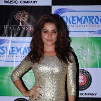 Pia Bajpai at Mirza Juliet Music Launch Photos | Picture 1483610
