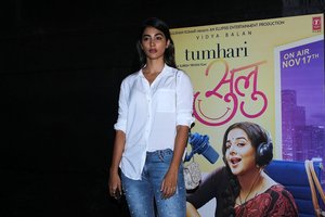 Pooja Hegde @ Photos: Special Screening Of Tumhari Sulu