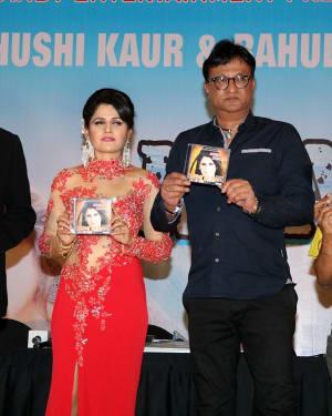 In Pics: Launch Of Music Video Album Khawab | Picture 1532462