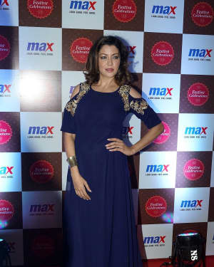 In Pics: Aditi Govitrikar At Launch Of Max Festive Collection | Picture 1534114