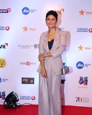 Kiran Rao - In Pics:  Jio Mami Film Mela 2017