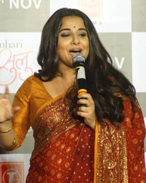 Vidya Balan - In Pics: Trailer Launch Of Film Tumhari Sulu | Picture 1536713