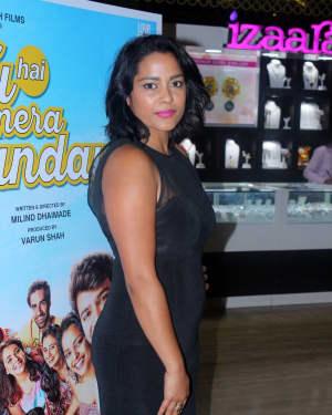 Shahana Goswami - In Pics: Trailer Launch Of Film Tu Hai Mera Sunday | Picture 1526072