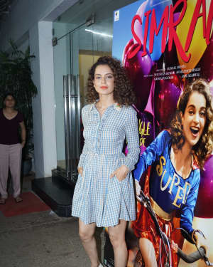 In Pics: Special Screening Of Film Simran