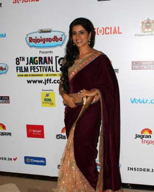 In Pics: 8th Jagran Film Festival 2017 | Picture 1530859