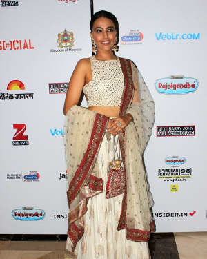 Swara Bhaskar - In Pics: 8th Jagran Film Festival 2017 | Picture 1530887