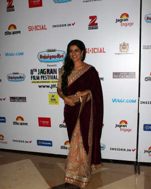 In Pics: 8th Jagran Film Festival 2017 | Picture 1530858