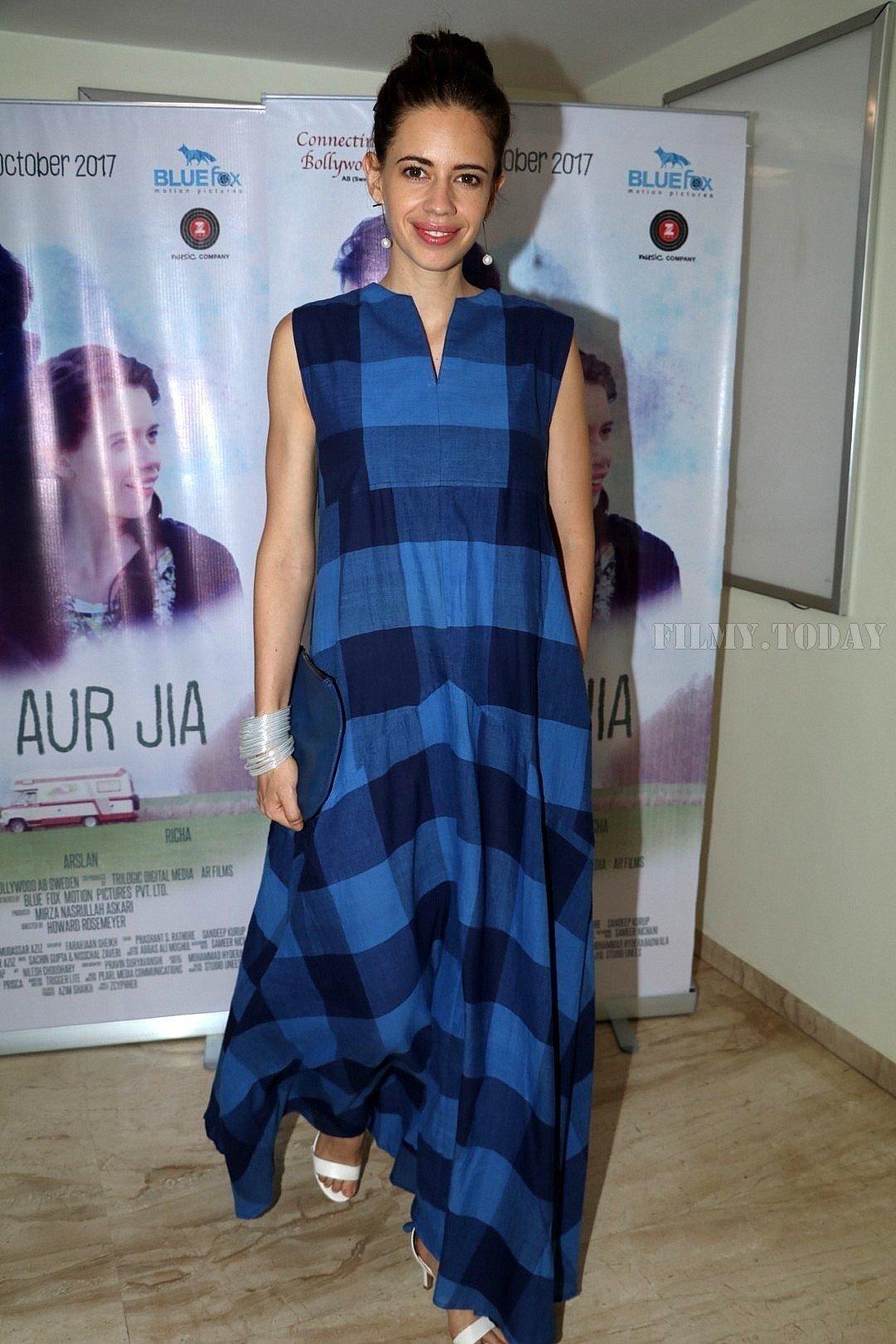 Kalki Koechlin - In Pics: Trailer Launch Of The Film Jia Aur Jia | Picture 1531176