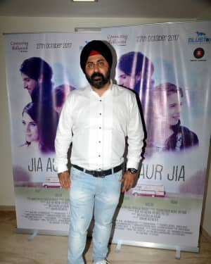 In Pics: Trailer Launch Of The Film Jia Aur Jia | Picture 1531191