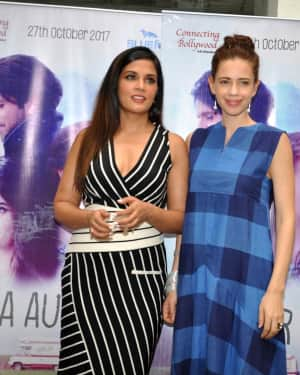 In Pics: Trailer Launch Of The Film Jia Aur Jia | Picture 1531199