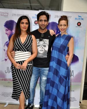 In Pics: Trailer Launch Of The Film Jia Aur Jia | Picture 1531197