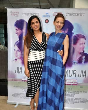 In Pics: Trailer Launch Of The Film Jia Aur Jia | Picture 1531198