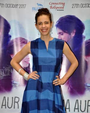 Kalki Koechlin - In Pics: Trailer Launch Of The Film Jia Aur Jia | Picture 1531201