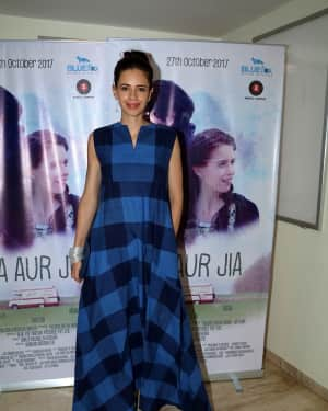 Kalki Koechlin - In Pics: Trailer Launch Of The Film Jia Aur Jia | Picture 1531175