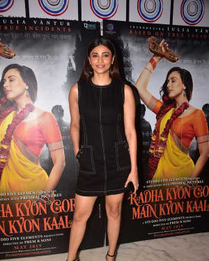 Daisy Shah - Photos: Poster launch of film Radha Kyu Gori Main Kyu Kaala