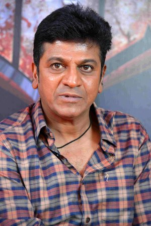 Shiva Rajkumar @ Kavacha Film Pooja and Press Meet Photos