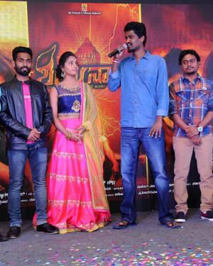 Shankanaada Film Audio Release Pictures | Picture 1536169