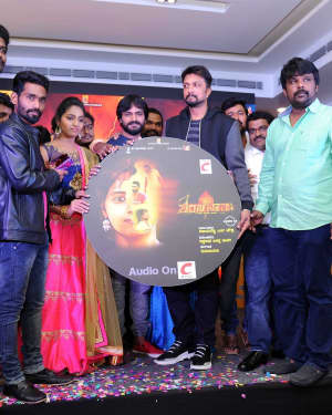 Shankanaada Film Audio Release Pictures | Picture 1536173