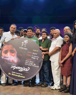 Saligrama Kannada Film Audio Release Photos | Picture 1604149
