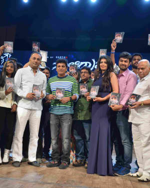 Saligrama Kannada Film Audio Release Photos | Picture 1604150