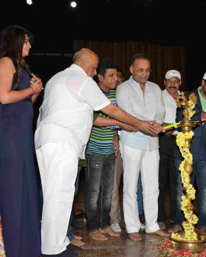 Saligrama Kannada Film Audio Release Photos