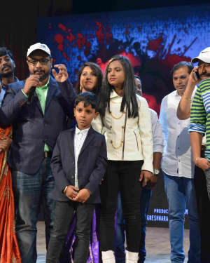 Saligrama Kannada Film Audio Release Photos | Picture 1604148