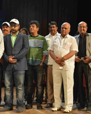 Saligrama Kannada Film Audio Release Photos | Picture 1604144
