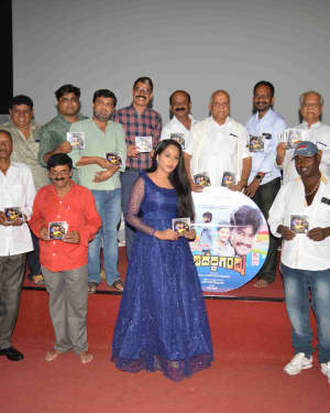 Sididedda Gandu (2019) - Sididedda Gandu Film Audio Release Pictures
