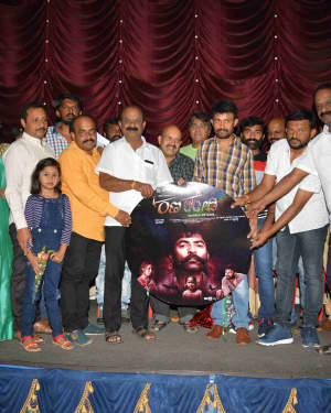 Rana Hedi - Rana Hedi Film Audio Release Photos