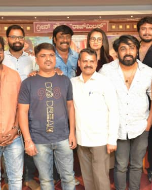 Yaarige Yaaruntu - Yaarige Yaaruntu Film Press Meet Photos