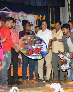 Huli Haida - Huli Haida Film Audio Release Photos