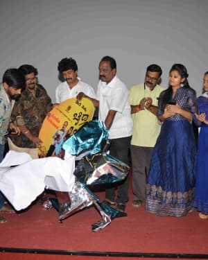 Inthi Nimma Baira Film Audio Release Photos | 1629563