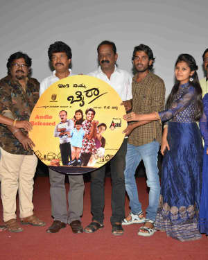 Inthi Nimma Baira Film Audio Release Photos | 1629566
