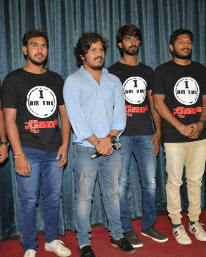 Strikar - Strikar Film Success Meet Photos