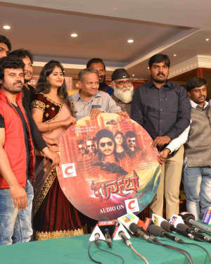 Garnal - Garnal Film Audio Release Pictures