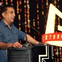Kamal Hassan - Celebs at G Studio Launch Photos