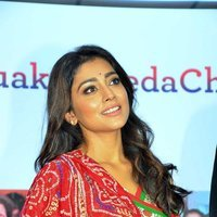 Shriya Saran - Quaker and Smile Foundation's 'Feed A Child' Event Stills | Picture 1493852