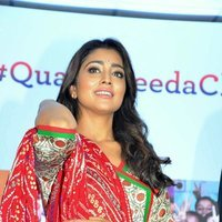 Shriya Saran - Quaker and Smile Foundation's 'Feed A Child' Event Stills | Picture 1493846