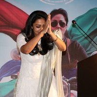 Jyothika - Magalir Mattum Movie Audio Launch Photos | 1495054
