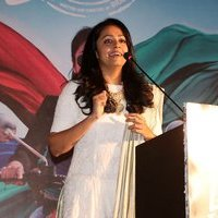 Jyothika - Magalir Mattum Movie Audio Launch Photos | 1495055