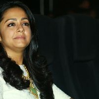 Jyothika - Magalir Mattum Movie Audio Launch Photos | 1494984
