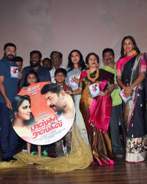 Bhaskar Oru Rascal - Bhaskar Oru Rascal Movie Audio Release Event Photos