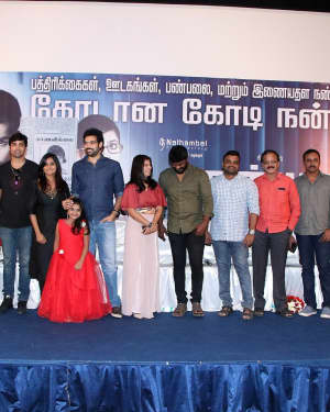 Sathya (2017) - Sathya Movie Success Meet Photos