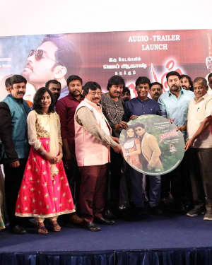 Thanayan - Thanayan Audio Launch Photos