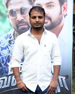 Mannar Vagera aka Mannar Vagaiyara Movie Audio Launch Photos | Picture 1556191